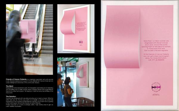 photo of pink paper that folds out into shape of breast