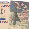 photo of holiday card with vintage American in Paris illustration